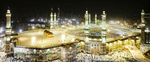 March Break Umrah Package