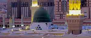 Shaban Umrah Package