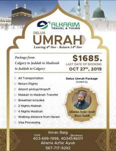 Al Karim Travel & Tours - Rabi-UL-AWWAL Umrah Package