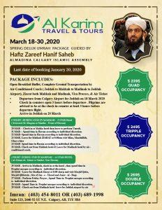 Al Karim Travel & Tours – Spring Umrah Package 2020